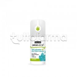 Zuccari Aloe Vera 2 Anti-odorante Alla Pietra Liquida Roll On 50ml