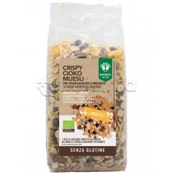 Probios Crispy Cioko Muesli Cereali Senza Glutine 300g